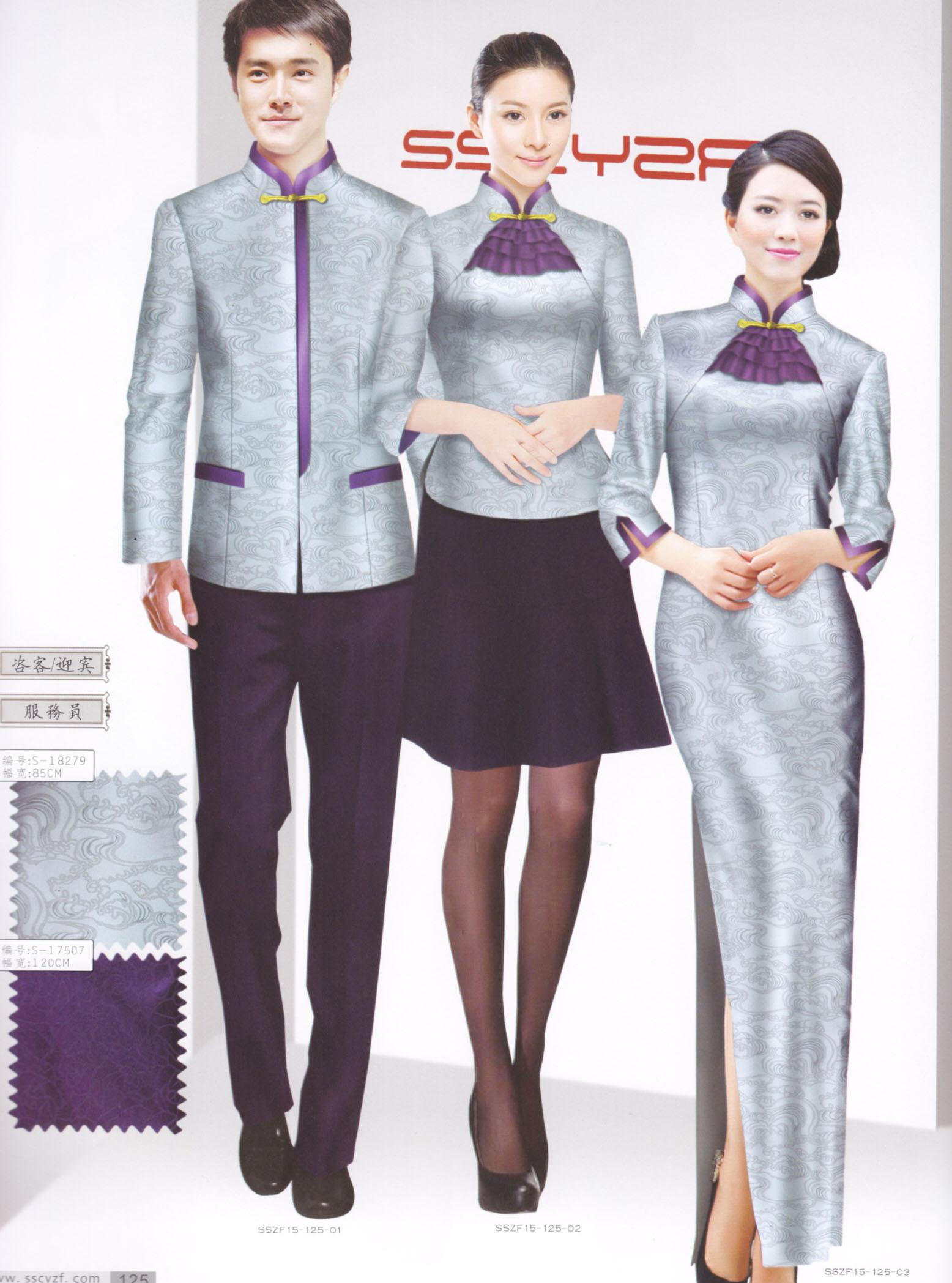 酒店工作服款式的设计也越来越多的出现中式风格.
