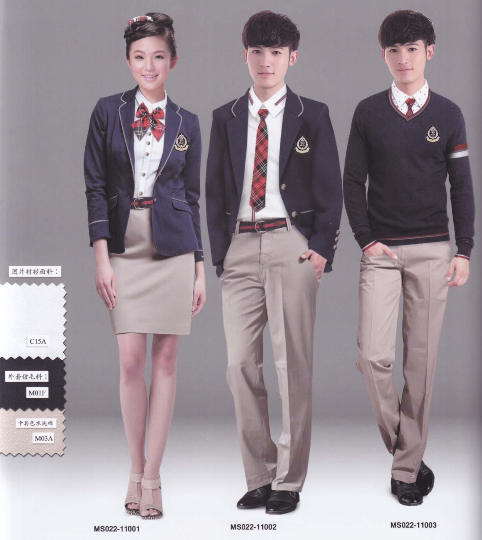 私塾式中学是中国古代的传统教学方式,校服可以选择民国式校服或汉服