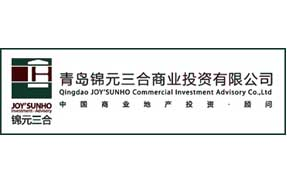 青岛锦元三合商业投资有限公司