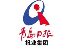 青岛日报报业集团