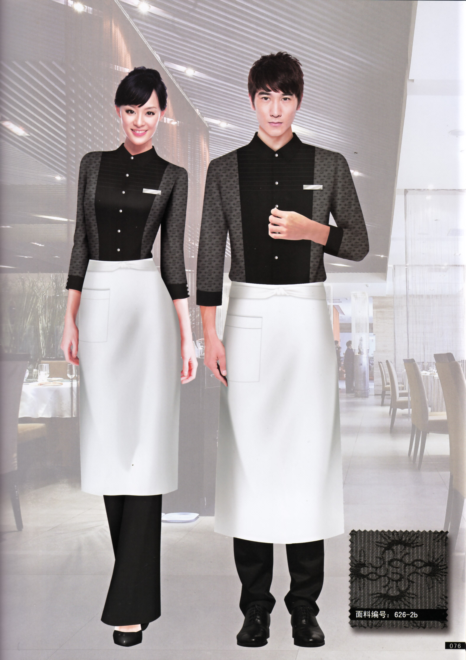 酒店服务员岗位职责答:一,酒店服务员岗位主要职责如下:1,按时到岗